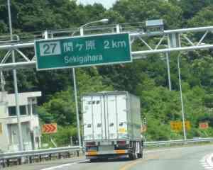 山梨のトラック