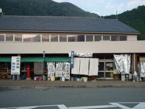 画像1(道の駅)