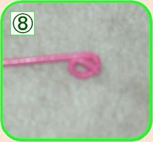 画像8(軸の端末処理)