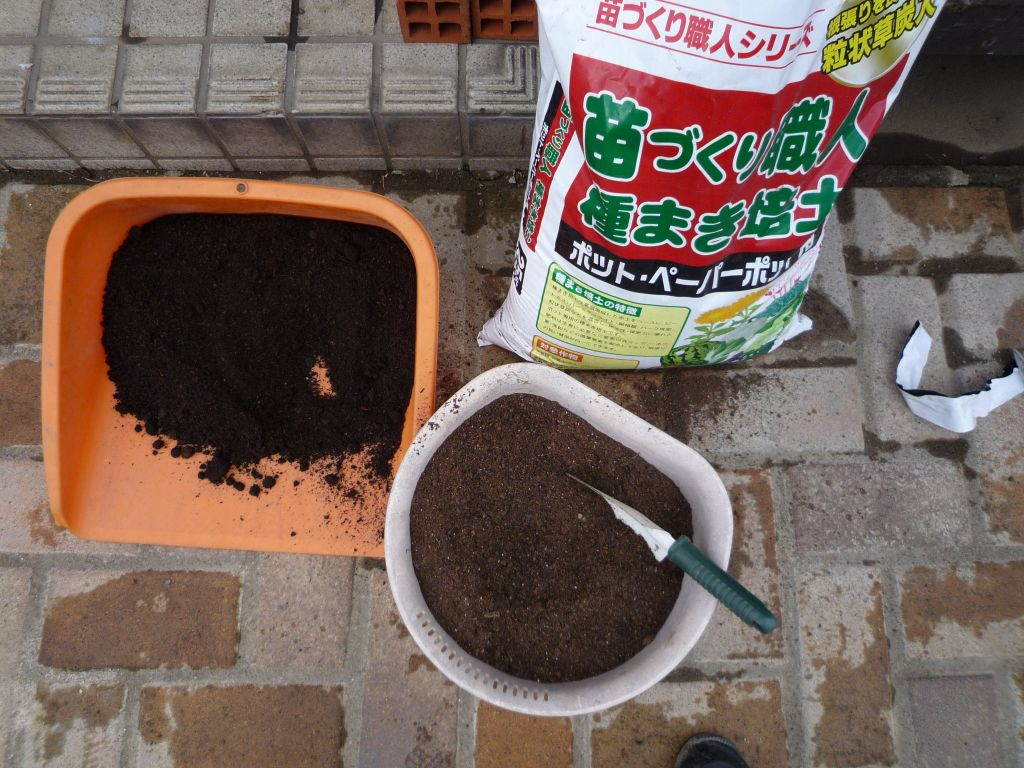 画像1(種蒔き培養土)