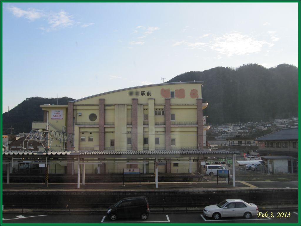 画像1(山)