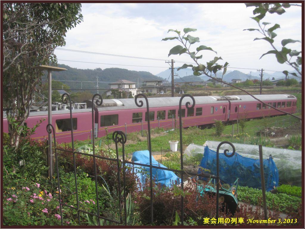 画像5(宴会用の列車)