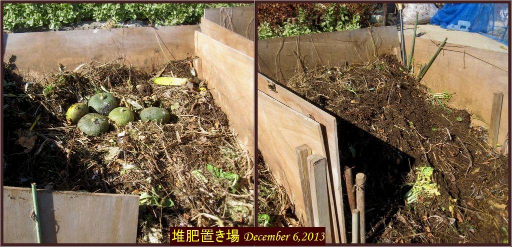 画像2(野菜くず堆肥の移動途中)