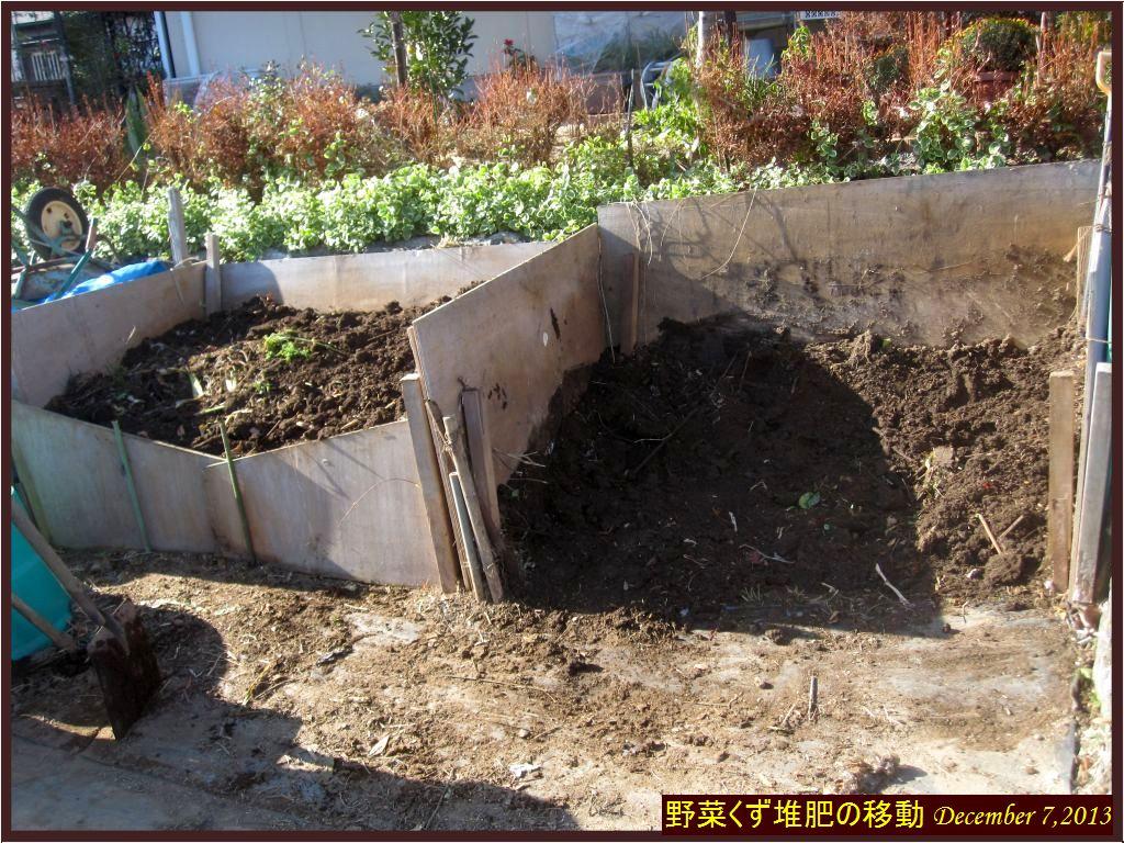 画像3(野菜くず堆肥の移動)