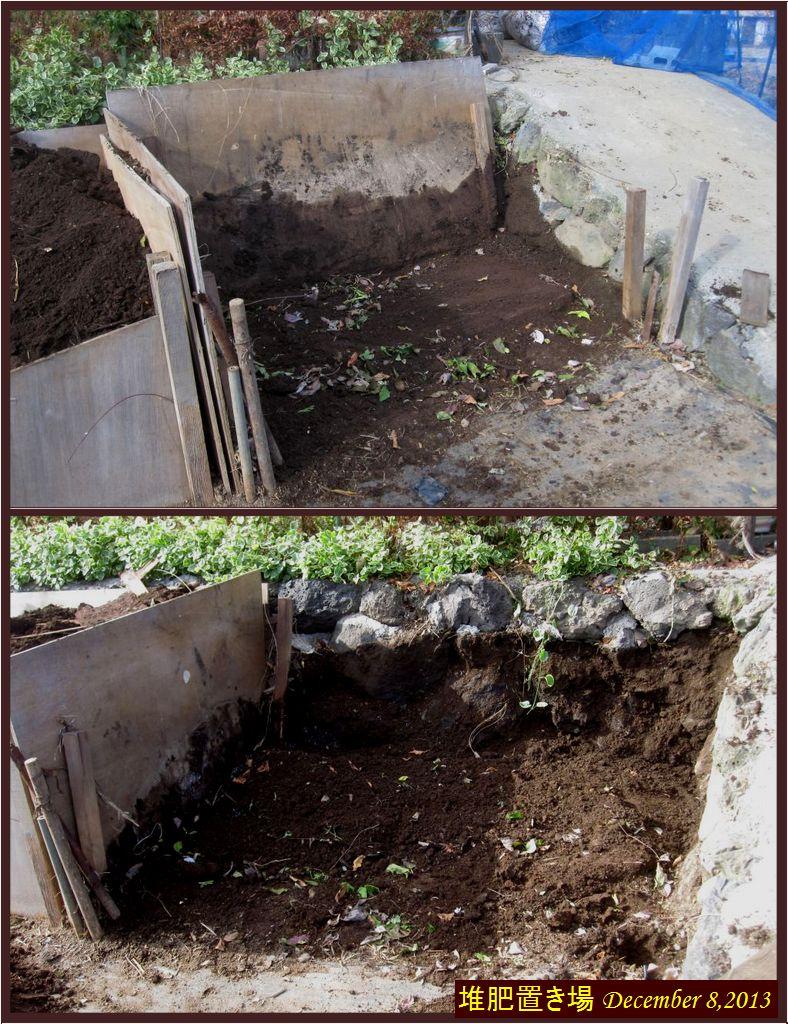 画像1(堆肥置き場の整備)