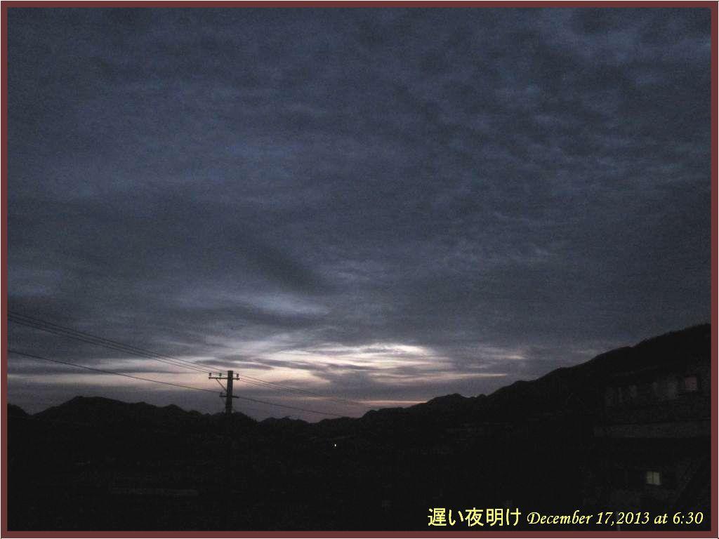 画像1(遅い夜明け)