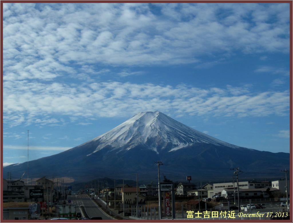 画像2(富士山)
