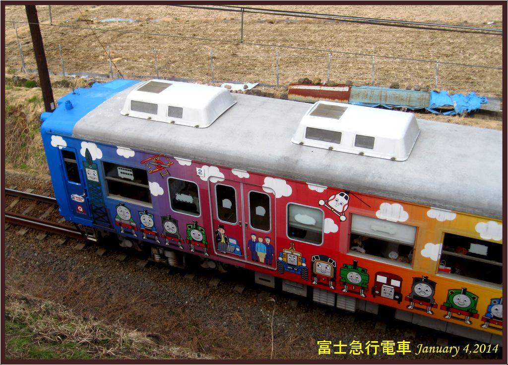 画像4(富士急行電車)