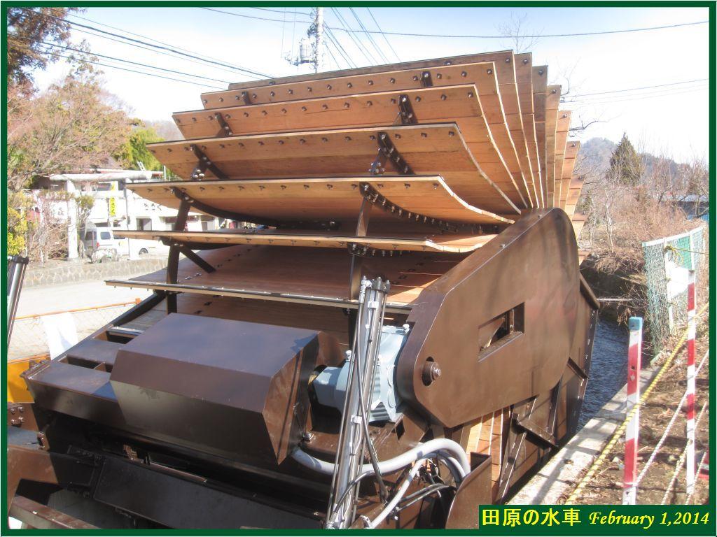 画像4(田原の水車)