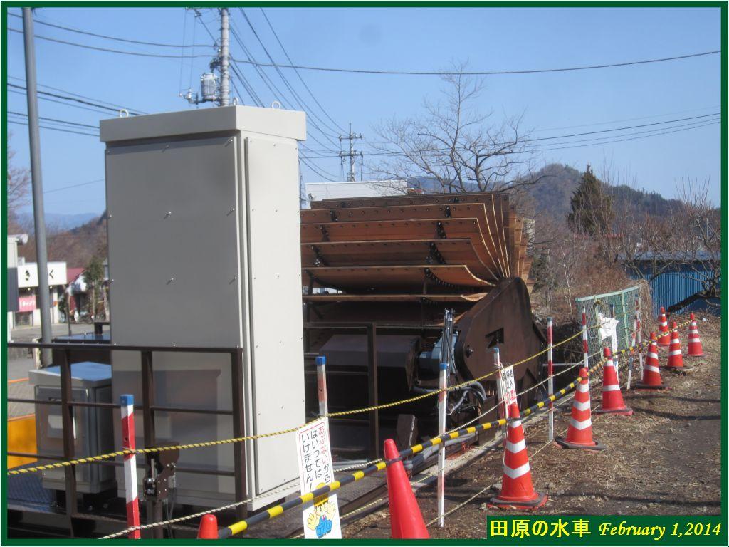 画像45田原の水車)