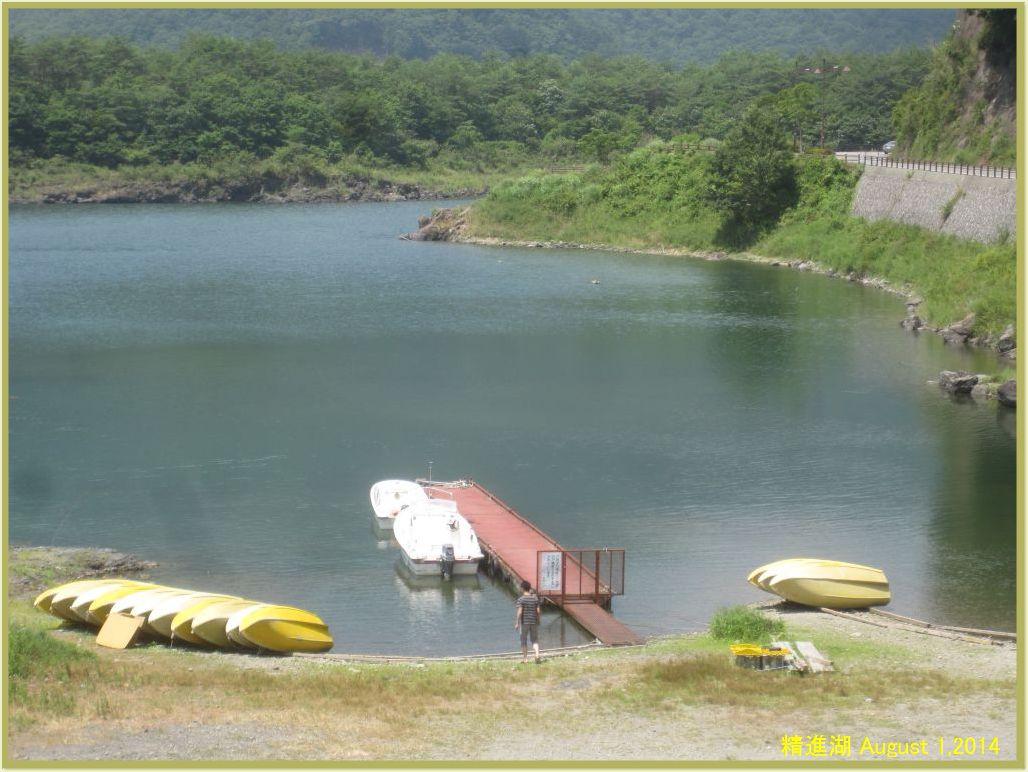画像1(精進湖)