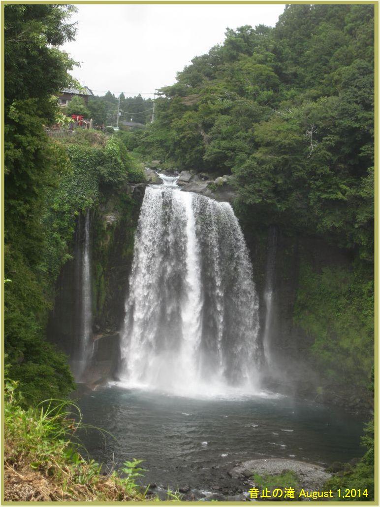 画像3(音止の滝)