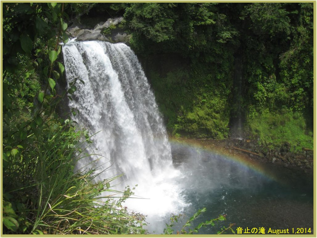 画像4(音止の滝)