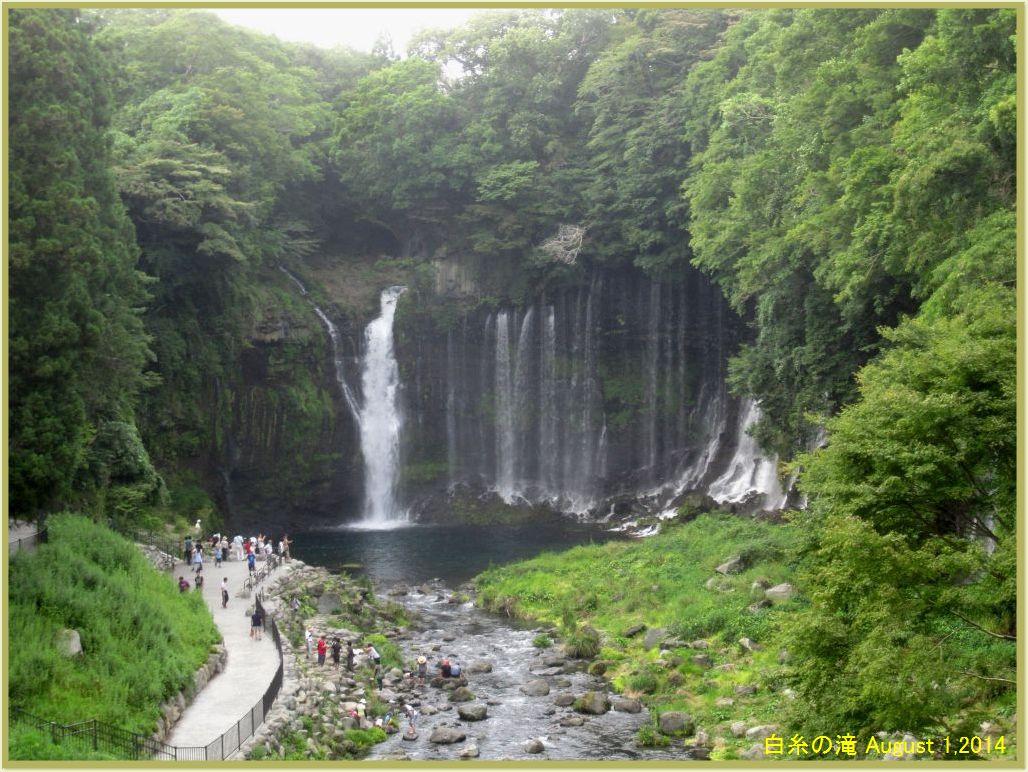 画像6(白糸の滝)