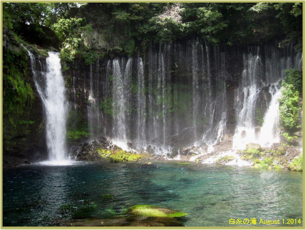 画像7(白糸の滝)