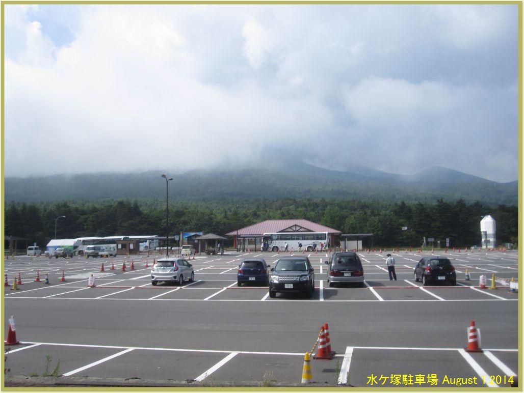 画像8(水ケ塚駐車場)
