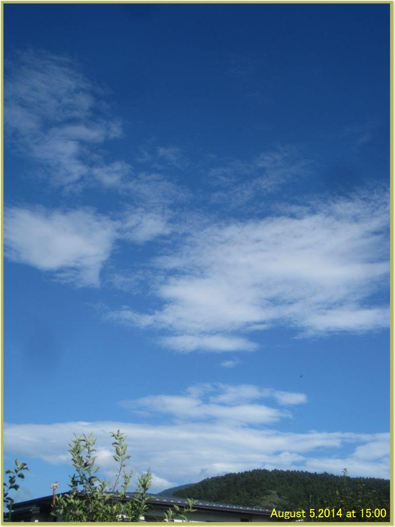 画像5(空と雲)