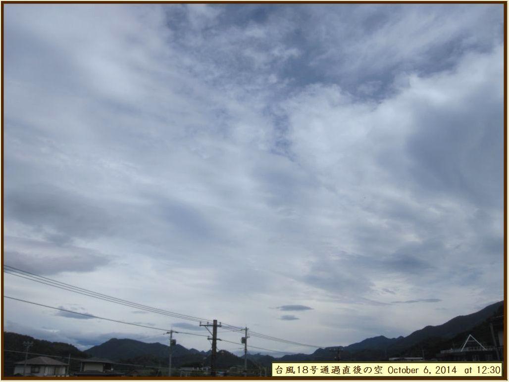 画像1(台風18号 通過直後の空)