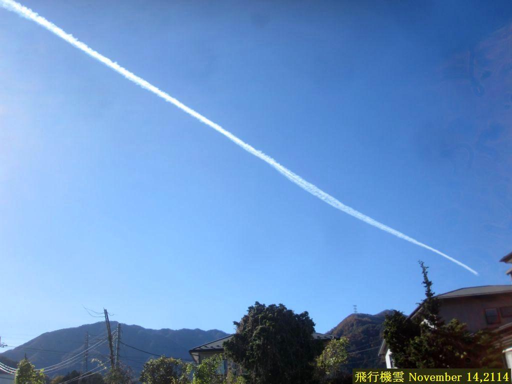 画像3(飛行機雲)