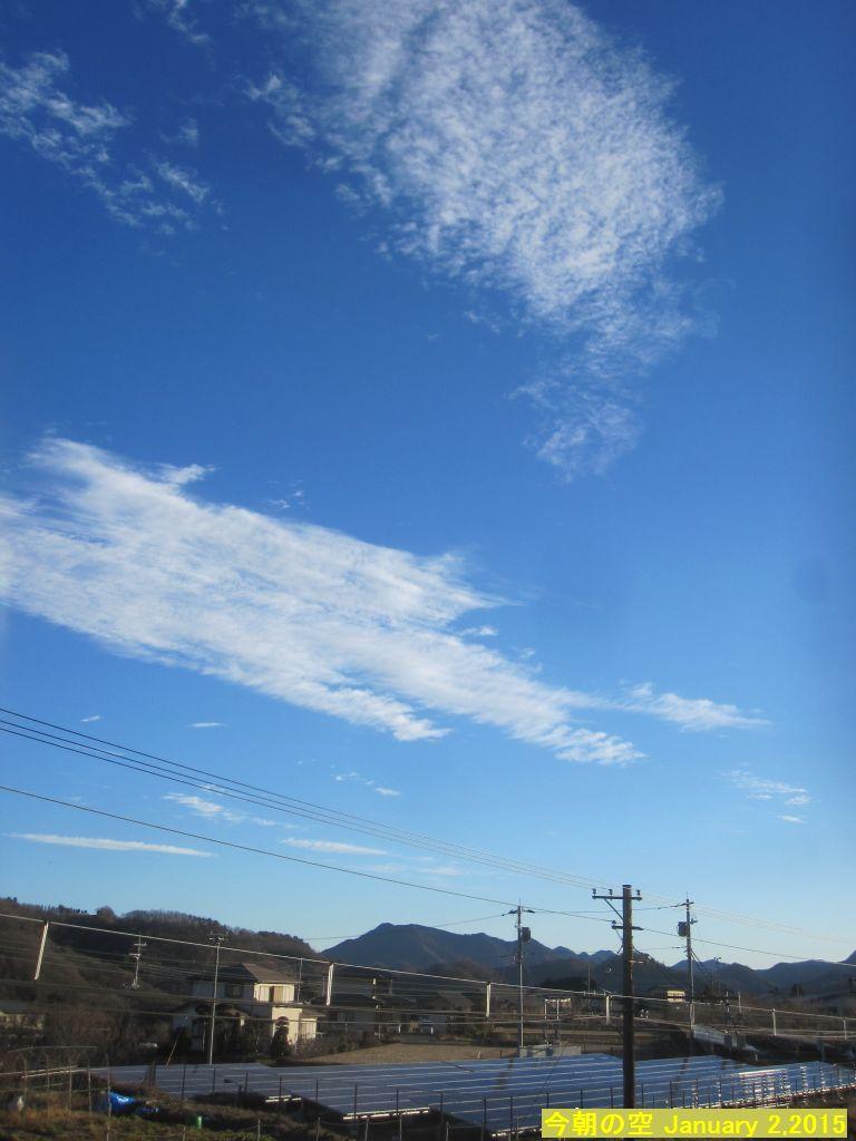 画像2(今朝の空)