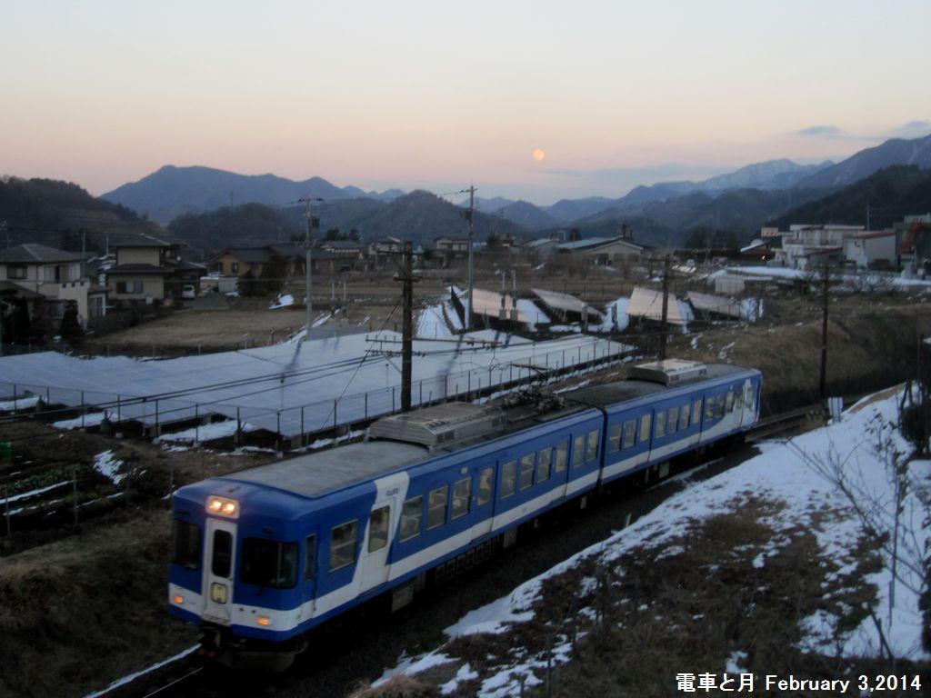 画像1(電車と月)