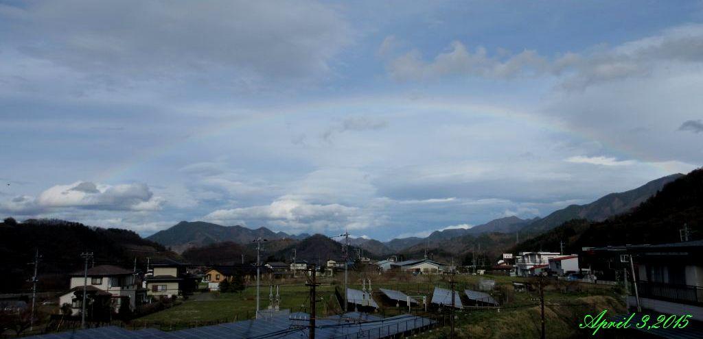 画像1(虹)