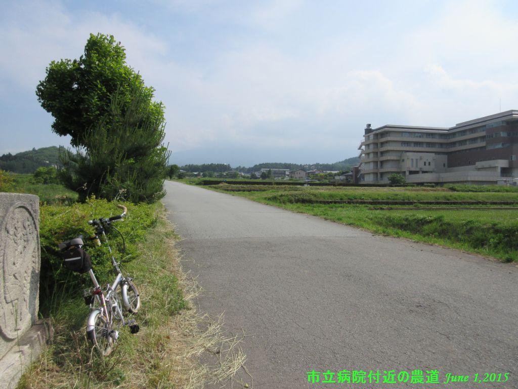 画像7(富士山方向)
