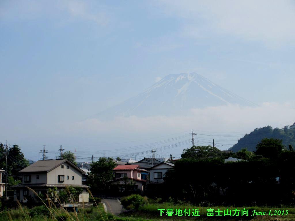 画像10(下暮地付近・富士山方向)