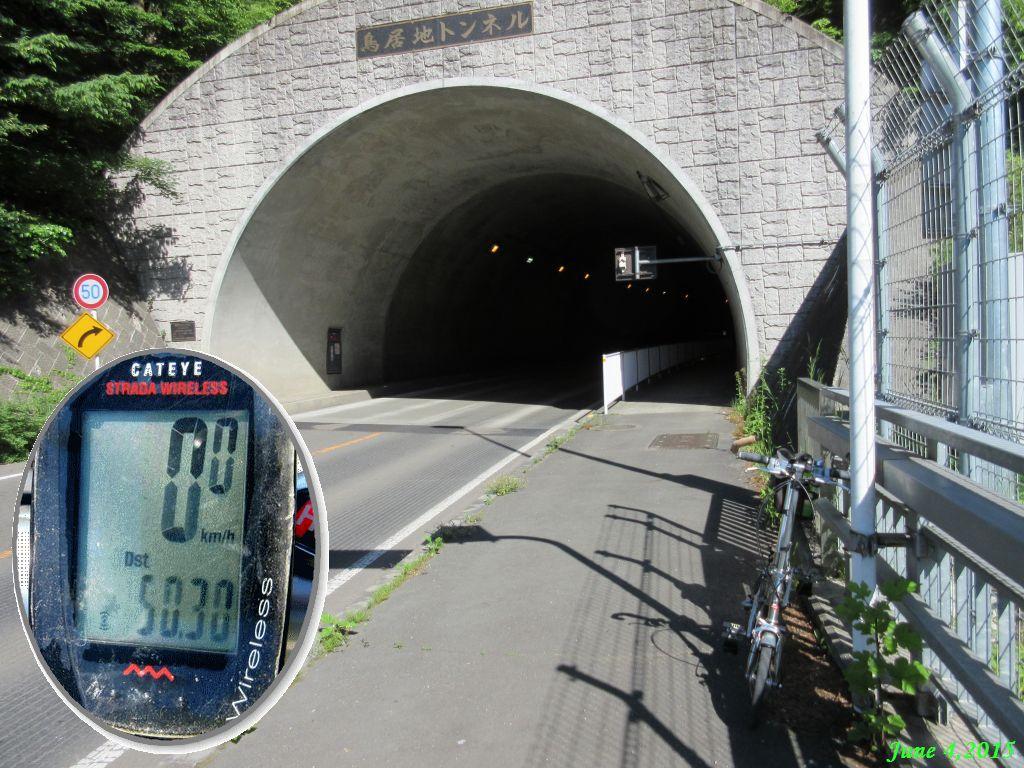 画像27(鳥居地トンネル 富士吉田側)