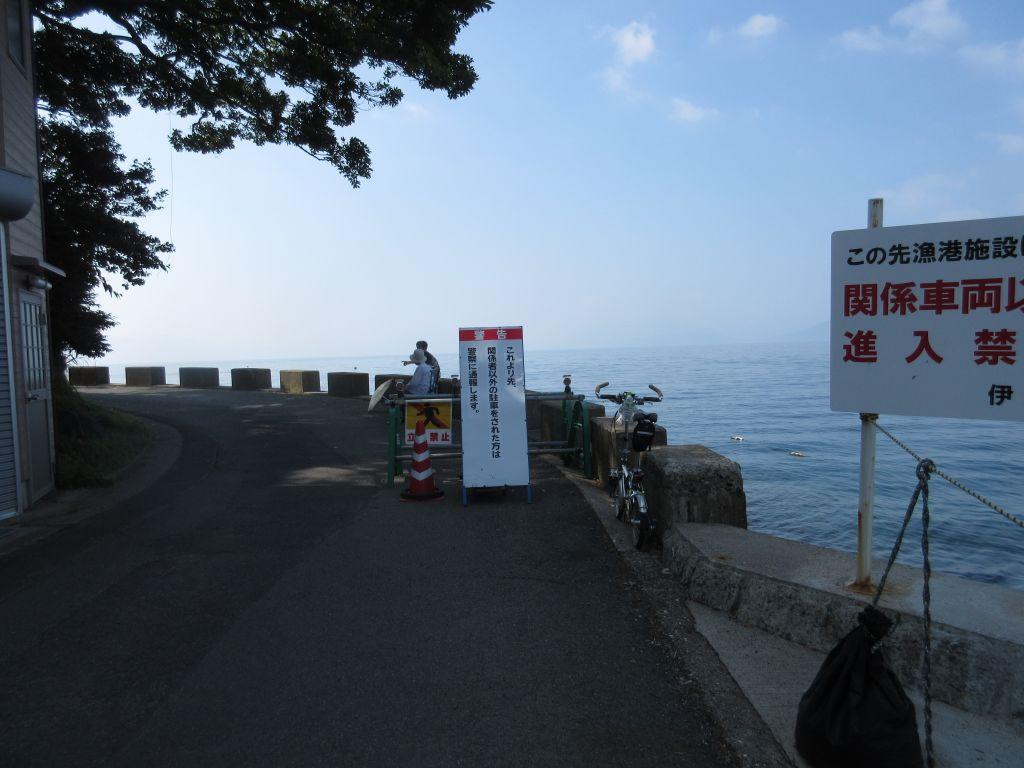 画像11(伊根湾先端付近)