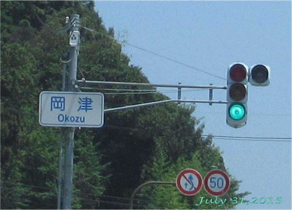 画像6(読めない道路標識)