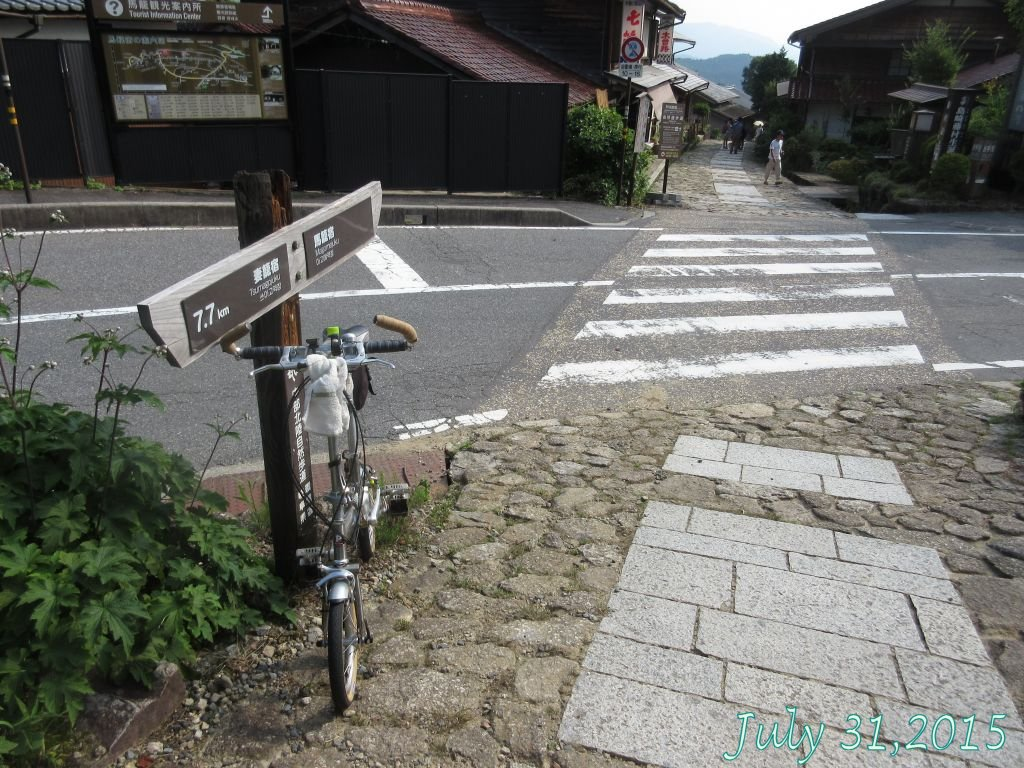 画像11(馬篭宿上の道路)