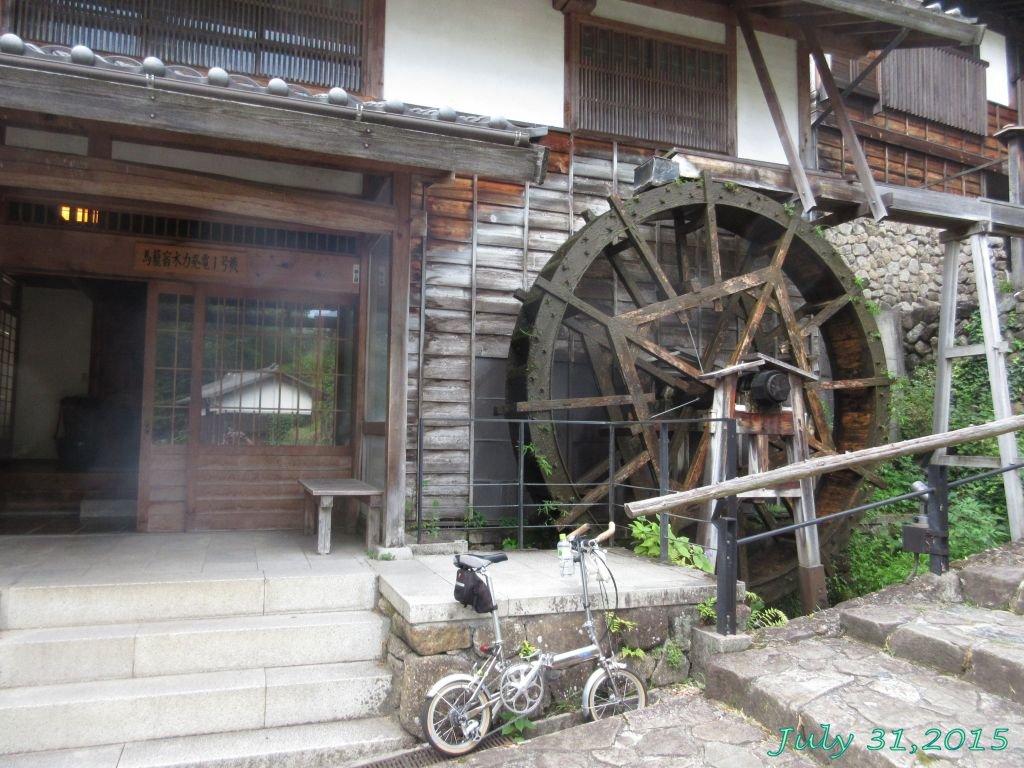 画像16(馬篭宿の水力発電用水車)