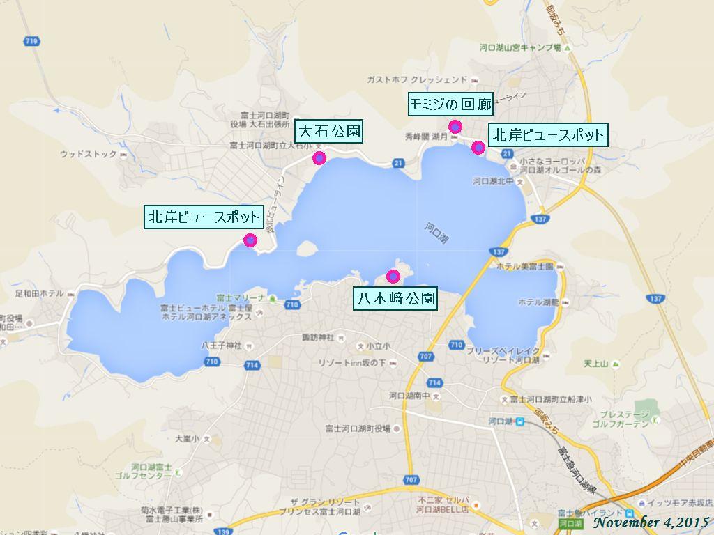 画像1(河口湖マップ)