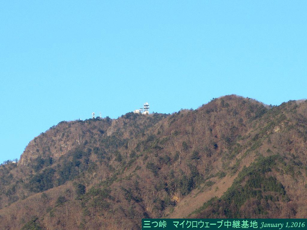 画像7(三つ峠のマイクロウェーブ中継所)