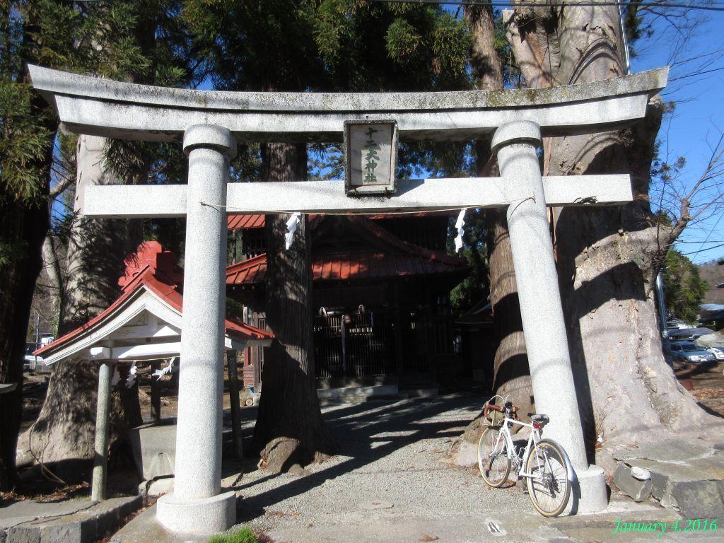 画像13(夏狩・十二天神社)