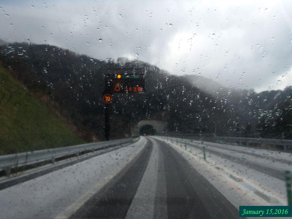 画像2(舞鶴・若狭道の雪)