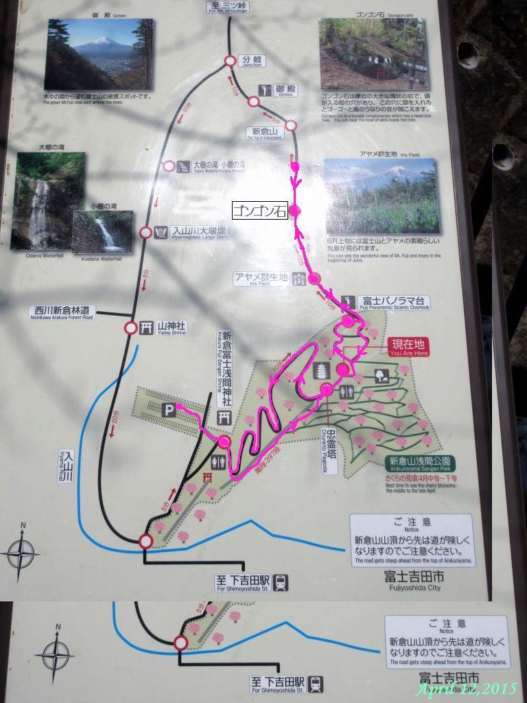 画像1(新倉公園地図)