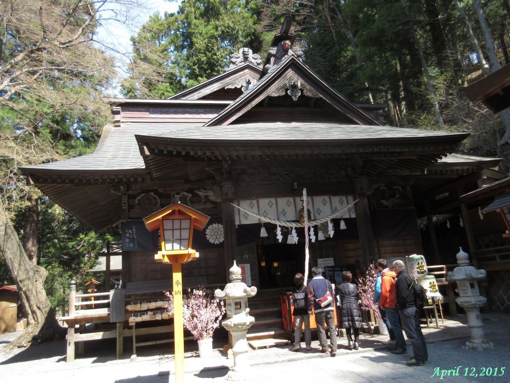 画像2(新倉富士浅間神社)