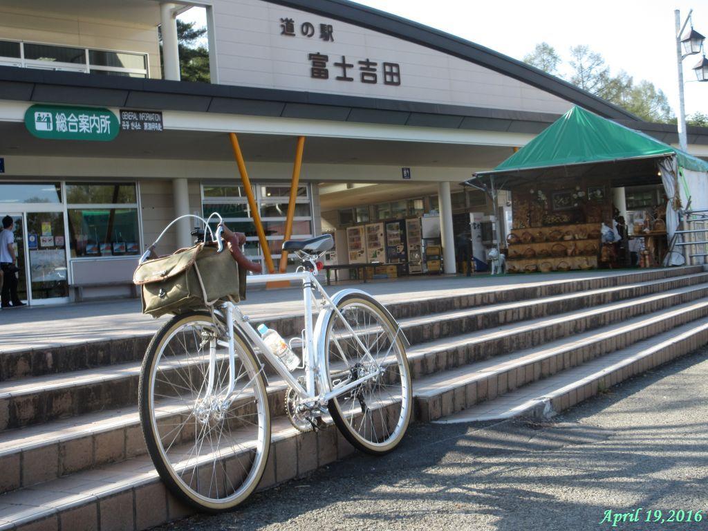 画像11(道の駅富士吉田)