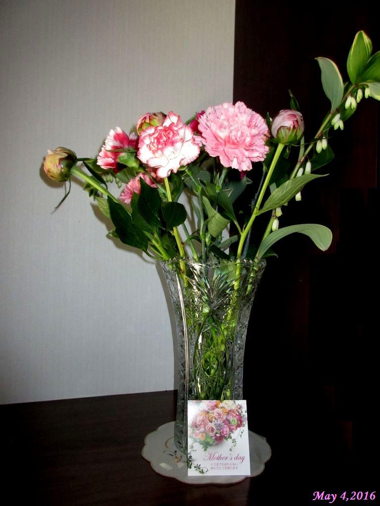 画像13(次男夫婦からの送られてきた花)