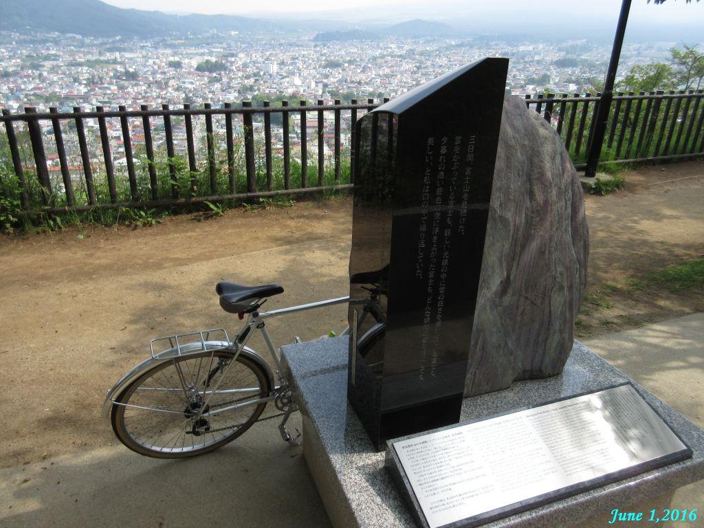 画像12(新倉山公園)