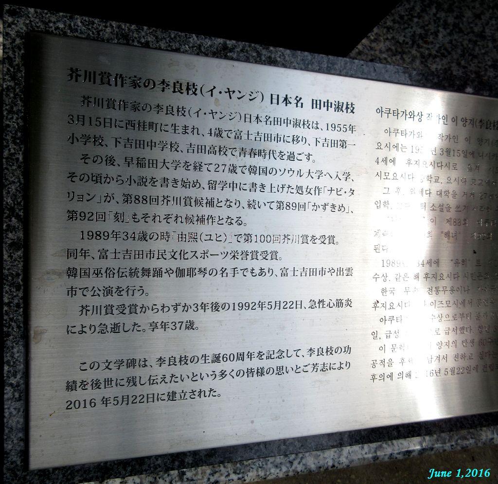 画像14(新倉山公園)