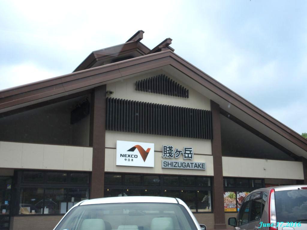 画像1(賤ヶ岳SA)