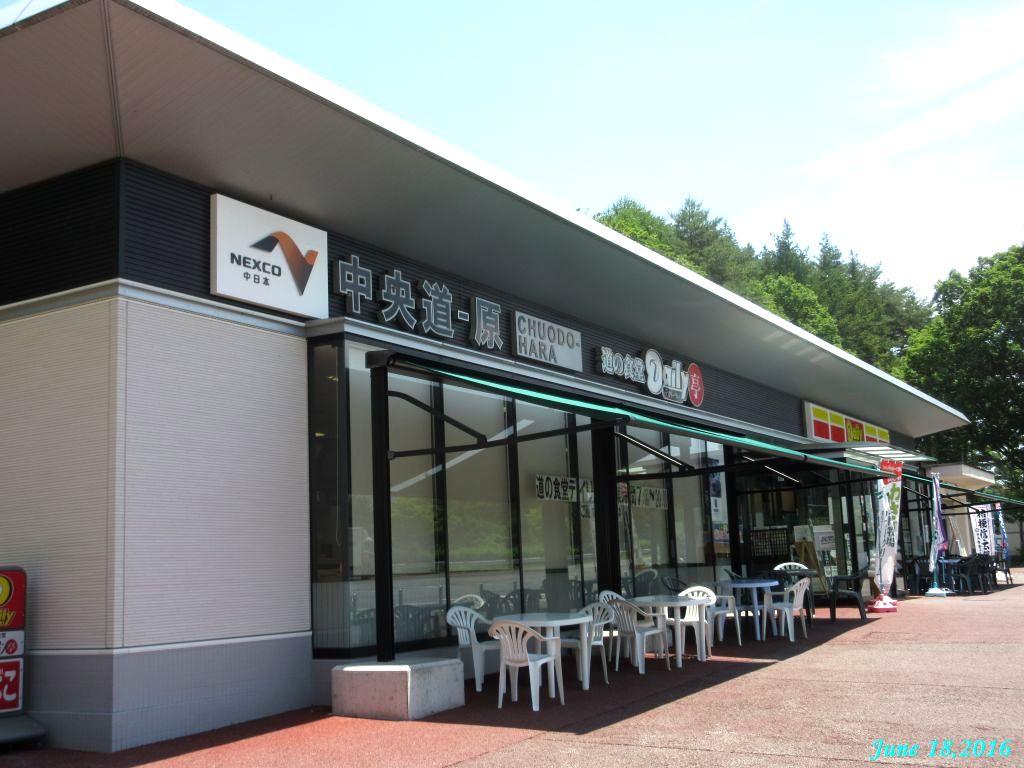 画像8(中央道・原PA)