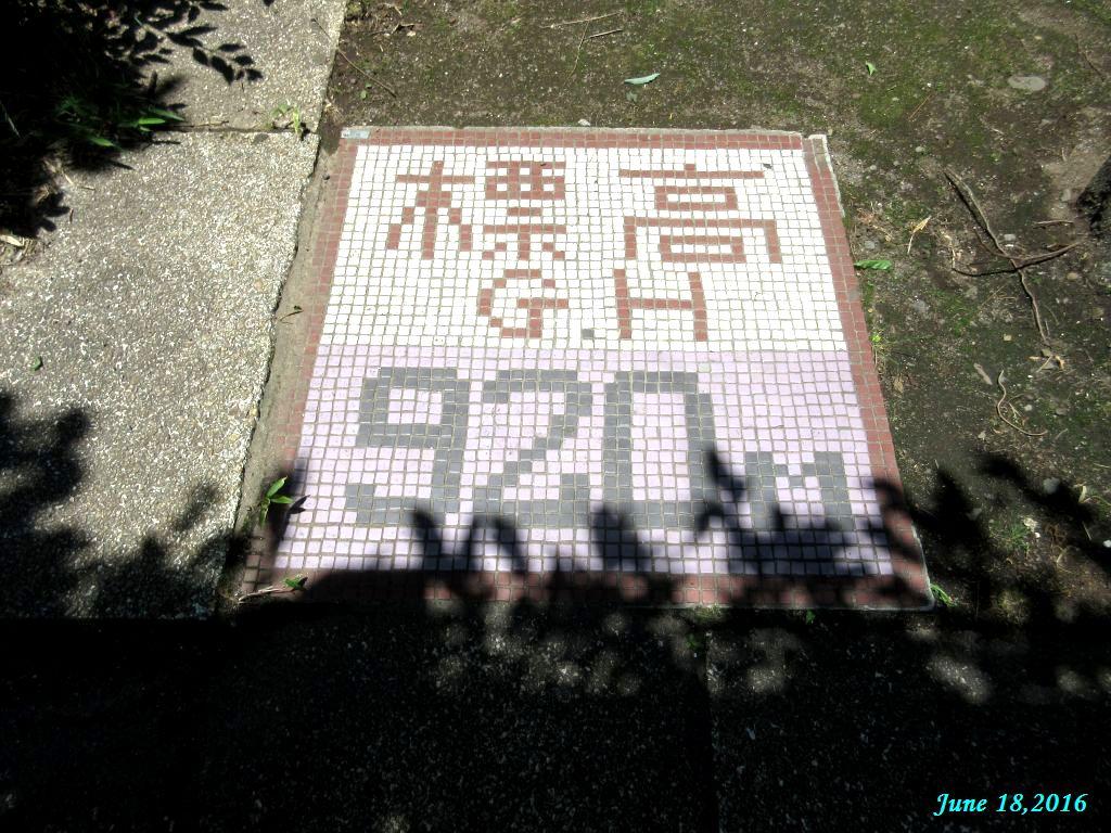 画像9(中央道・原PAの標高)