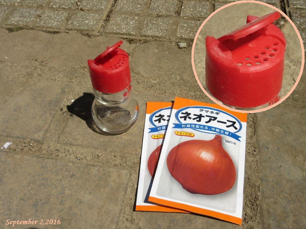 画像8(種まき用の調味料の瓶)