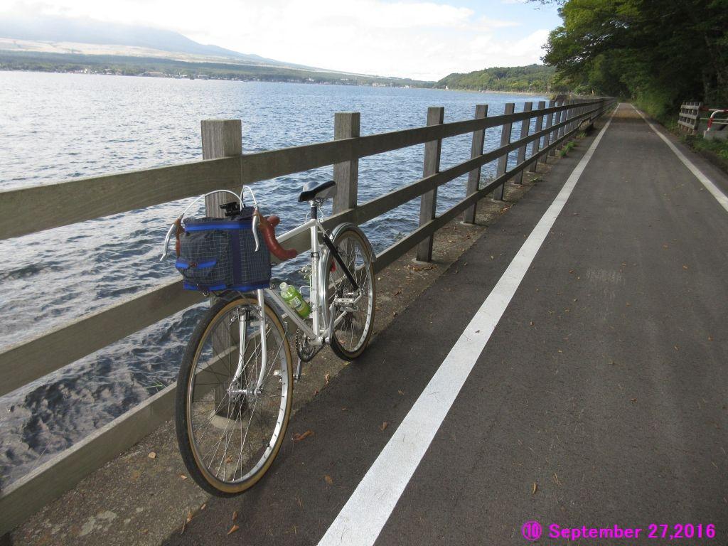 画像14(10山中湖サイクリングロード)