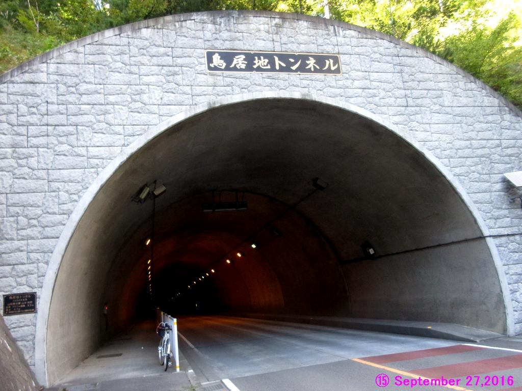 画像19(15鳥居地トンネル入り口)