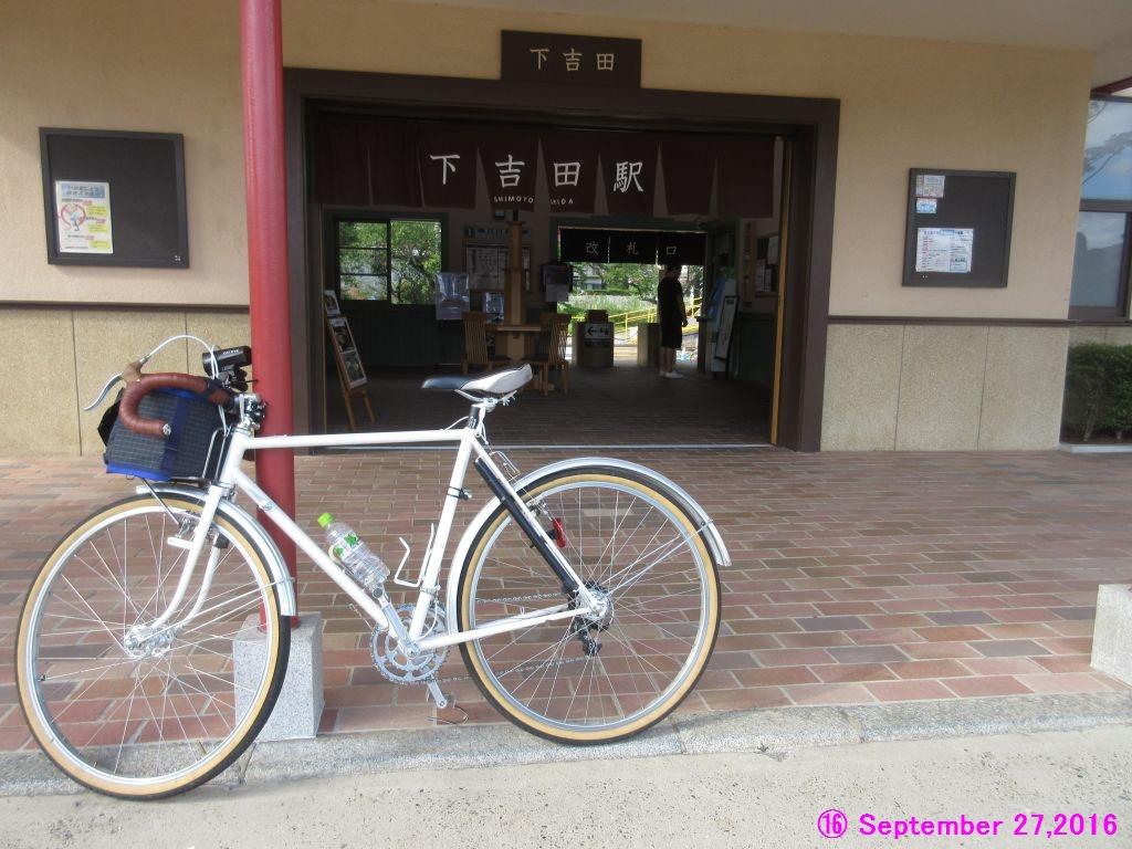 画像10(16下吉田駅)